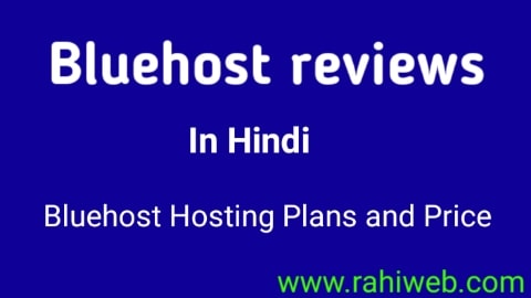 Bluehost review in hindi