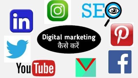 Digital marketing kaise kare
